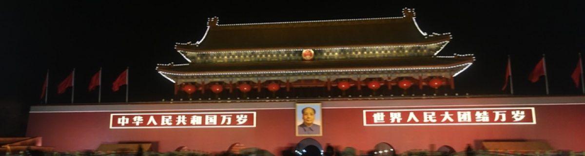 Une Fenêtre Sur la Chine